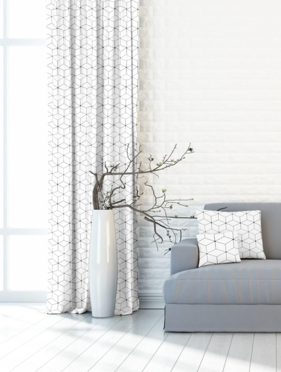 Forbyt, Dekorační zatemňovací látka nebo závěs, New York Aneta 150 cm, černobílá
