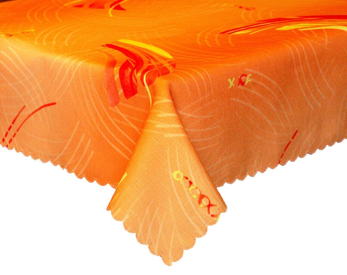 Forbyt, Ubrus s nešpinivou úpravou Vějíř, oranžovožlutý 50 x 100 cm