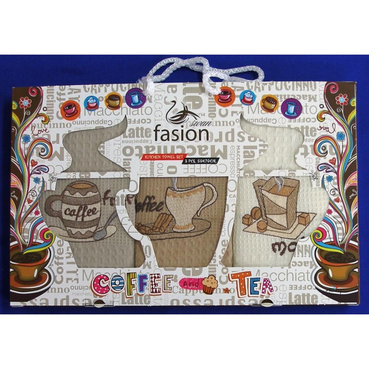 Forbyt , Dárkové balení 3 ks bavlněných utěrek, Šálky béžové, 50 x 70 cm