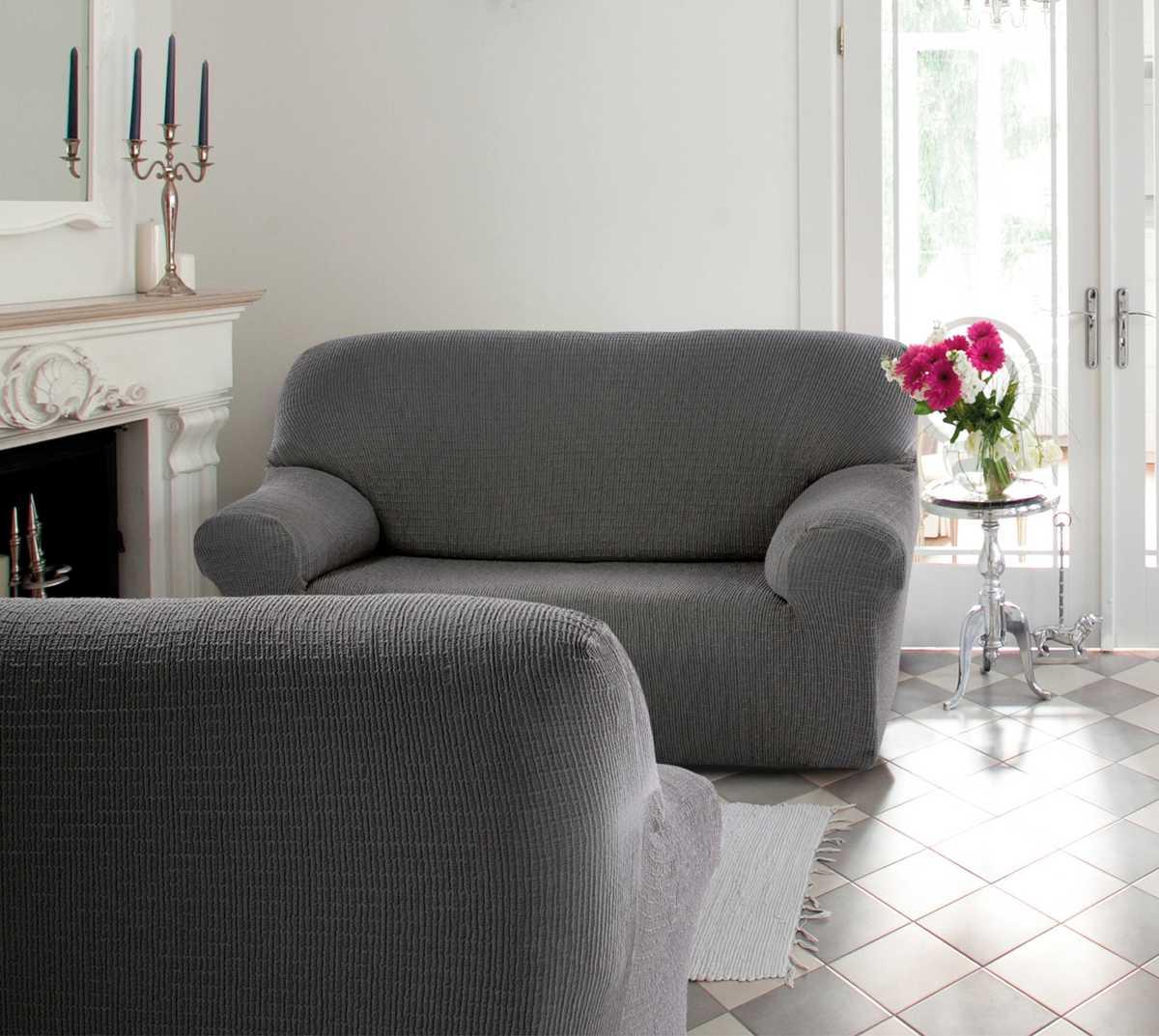 Forbyt, Potah multielastický, Cagliari, šedý dvojkřeslo 140 x 180 cm